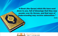 Allah (SWT) will bestow his blessing on Human for Reciting Quran