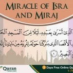 The Night of Isra - Surah Isra