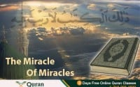 Greatest Miracle of Muhammad S.A.W