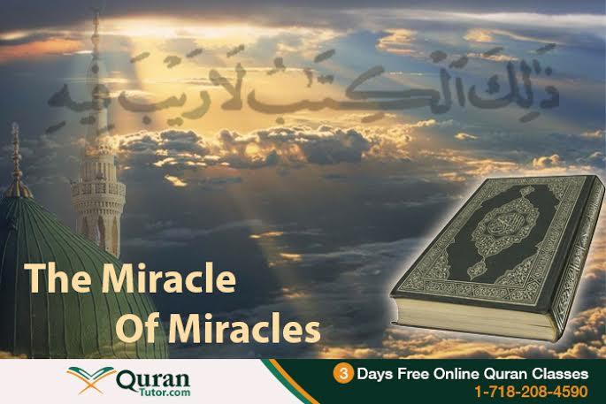 the miracles of science in islam Articles on other sites evaluating the claims regarding qur'an and science: miracle of reinterpretation did islam rescue science.