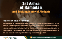 Seeking Mercy In First Ashra