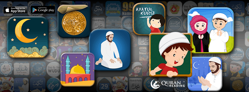 Best Islamic Apps for Ramadan 2015