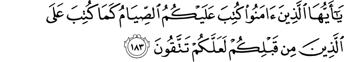 quranic verses and fasting